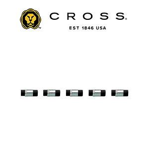【CROSS】クロス 消耗品 ペンシル替え消しゴム(ルースタイプ)0.5mm/0.9mm/テックフォー用 5個入り CROSS8753【メール便可能】