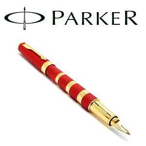 【PARKER】パーカー INGENUITY インジェニュイティ 5th AP015284 レッドラバー&メタルGT 万年筆でもボールペンもない、第5の筆記具 (就職祝い/入学祝い/男性/女性/おしゃれ) PK-ING-RDR-MGT【メール便可