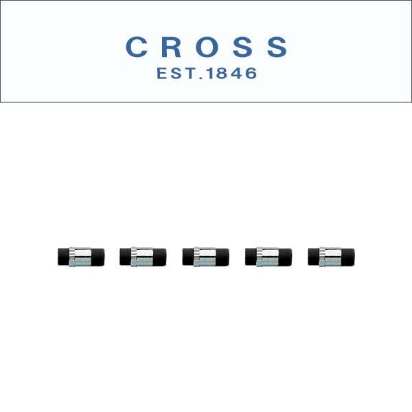 【CROSS】クロス 消耗品 ペンシル替え消しゴム(ルースタイプ)0.5mm/0.9mm/テックフォー用 5個入り CROSS8753(高級/ブランド/ギフト/プレゼント/就職祝い/入学祝い/男性/女性/おしゃれ)【ネコポス可】