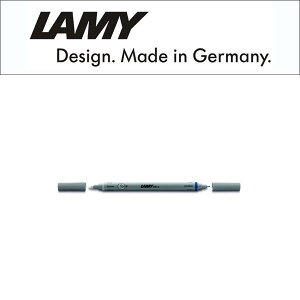 【LAMY】ラミー インクエックス 万年筆用修正ペン ブルーインク専用 ペン先F・B L898 【メール便可能】【メール便の場合商品ボックス付属なし】