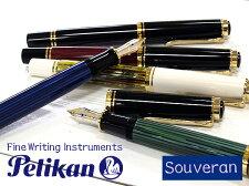 Pelikanペリカンスーベレーン万年筆ブルーストライプPk-M400-BL