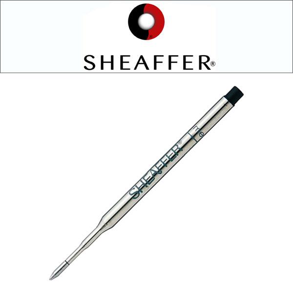 【SHEAFFER】シェーファー 消耗品 ボールペン替え芯 SH-BP 99224 99225 99234 99235 【ネコポス可】