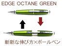 【CROSS】クロス CROSS EDGE クロス エッジ セレクチップローラーボール 水性 ボールペン オクタングリーン AT0555-4 (ギフト/プレゼント/就職祝い/入学祝い/男性/女性/おし