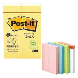 【再生紙のポストイット ふせん 500RP】再生紙を使用したスタンダードカラーのポストイット※10個までネコポス便可能 [スリーエム]