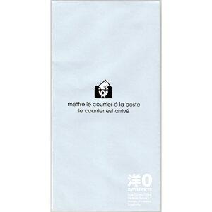 【洋形0号封筒 アジサイ 15枚入 ENY0-P-07】カラフルな上質紙を使用したシンプルな洋形封筒※4冊までネコポス便可能[etranger][M在庫-2-D6]