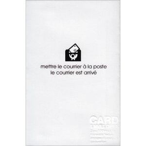 【メッセージカード封筒 名刺サイズ対応 ホワイト 20枚入 ENYBC-P-01】名刺サイズのカードを入れたり、ポチ袋代わりに※16冊までネコポス便可能[etranger][M在庫-2-D6]