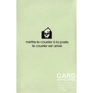 【メッセージカード封筒 名刺サイズ対応 ワカクサ 20枚入 ENYBC-P-05】名刺サイズのカードを入れたり、ポチ袋代わりに※16冊までネコポス便可能[etranger][M在庫-2-D6]