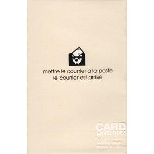 【メッセージカード封筒 名刺サイズ対応 アイボリー 20枚入 ENYBC-P-08】名刺サイズのカードを入れたり、ポチ袋代わりに※16冊までネコポス便可能[etranger][M在庫-2-D6]