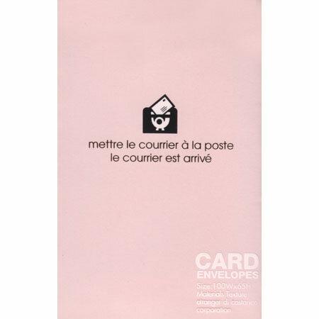 【メッセージカード封筒 名刺サイズ対応 コスモス 20枚入 ENYBC-P-09】名刺サイズのカードを入れたり、ポチ袋代わりに※16冊までネコポス便可能[etranger][M在庫-2-D6]