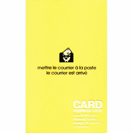 【メッセージカード 名刺サイズ ヤマブキ 50枚入 PRNBC-P-03】メッセージを送ったり、お店のプライスカードなどに※16冊までネコポス便可能[etranger][M在庫-2-D7]