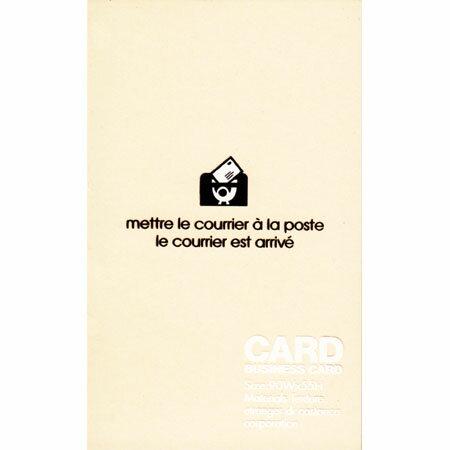 【メッセージカード 名刺サイズ アイボリー 50枚入 PRNBC-P-08】メッセージを送ったり、お店のプライスカードなどに※16冊までネコポス便可能[etranger][M在庫-2-D7]