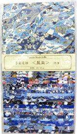 【手染友禅 藍染大 150×150mm 20枚入】折り紙※6個までネコポス便可能[富美堂]