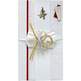 【祝儀袋(結婚祝) 帯ホワイト E45-033】結婚のお祝いにぴったり!おしゃれな金封※6冊までネコポス便可能[学研SF][M在庫-2-G4]【RCP】