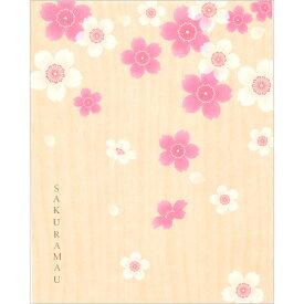【レターパッド便箋 SAKURA 2柄各6枚入 HD045-33】桜のイラストがかわいい便箋※6冊までネコポス便可能[学研SF][M在庫-2-D3]