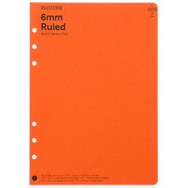 【PLOTTERメモパッド6mm罫線 A5サイズ 80枚 77716422】目にやさしいクリーム色の手帳リフィル※3冊までネコポス便可能[Knox]