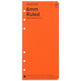【PLOTTERメモパッド6mm罫線 ナローサイズ 80枚 77716424】目にやさしいクリーム色の手帳リフィル※6冊までネコポス便可能[Knox]