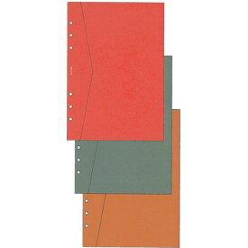 【PLOTTERエンベロップフォルダー3色アソート バイブルサイズ 77716619】封筒ホルダータイプの手帳リフィル※10冊までネコポス便可能[Knox]