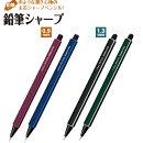 【鉛筆シャープPS-P】鉛筆のような書き心地の太芯シャープペンシル※20本までネコポス便可能[コクヨ]