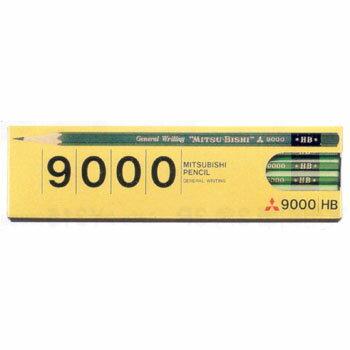 【鉛筆9000 12本入】六角事務用鉛筆 1ダース※4箱までDM便可能[三菱鉛筆]