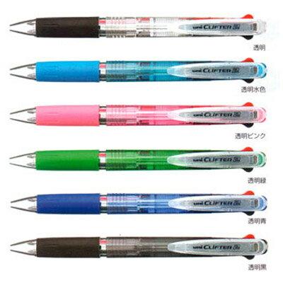 【クリフター2 2色ボールペン SE2-254】スライドクリップで厚いものも挟める※30本までネコポス便可能[三菱鉛筆]