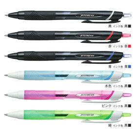 【ジェットストリーム 油性ボールペン 0.7mm SXN-150-07】滑らかな書き味のボールペン※30本までネコポス便可能[三菱鉛筆]