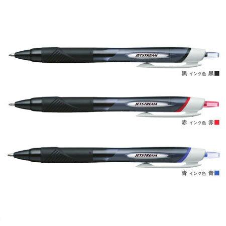 【ジェットストリーム 油性ボールペン 1.0mm  SXN-150-10】クセになる滑らかな書き味※30本までネコポス便可能[三菱鉛筆]