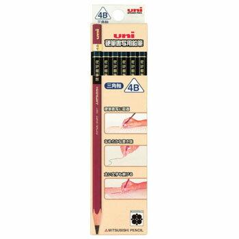 【硬筆書写用鉛筆 三角 12本入 UKS3K】お子様から熟練者まで幅広くお使いいただける硬筆鉛筆※5箱までDM便可能[三菱鉛筆]