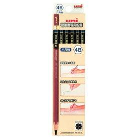 【硬筆書写用鉛筆 六角 12本入 UKS6K】お子様から熟練者まで幅広くお使いいただける硬筆鉛筆※5箱までネコポス便可能[三菱鉛筆]
