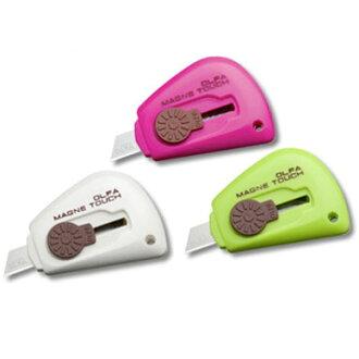 这是有用的 ! 内置的磁铁小刀具 * 15 DM 航班 (选择所需) 可用 [olfa]。