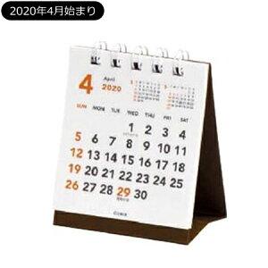 【2020年度版4月始まり ベーシックプチプチカレンダー 78×63mmサイズ 卓上タイプ 205128-01-50】シンプルなカレンダー※20個までネコポス便可能[エムプラン][M在庫-2-B9]【RCP】