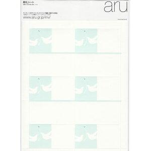 在庫限り【aruパステルカラー 席札・パステルラブバード 12名分 A4シート2枚 0312-P】インクジェットで印刷可能!結婚式用アイテム※8個までメール便可能[aru][M在庫-2-G1]