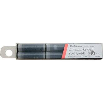 """""""线万能笔A、T""""供线笔使用的墨盒墨水※DM班次(选择必需)可以[tachikawa]"""