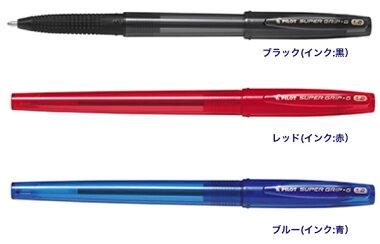 【スーパーグリップGキャップ式1.2mmボール径BSGC-10B】グリップが新しくなった油性ボールペン※30本までDM便可能[PILOT]