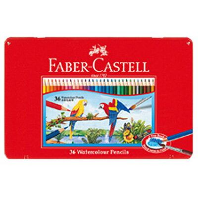 【ファーバーカステル 水彩色鉛筆36色セット TFC-WCP36C】豊かな表現が可能な水に溶ける水彩色鉛筆※1個のみネコポス便可能[Faber-Castell]