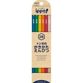 名入れ無料【ippoかきかたえんぴつ 2B ナチュラル 12本入 KB-KNN04-2B】色で使い分けできる書き方鉛筆※4箱までネコポス便可能[トンボ][M在庫]