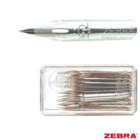 【コミック用ペン先 Gペン 10本入 PG-6B-C-K】漫画やイラスト描きに最適のペン先※ネコポス便可能[zebra]