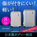 スーツケース キャリー キャリーバッグ キャスター 持ち込み ファスナー トラベル