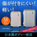 スーツケース キャリーケース キャリーバッグ Mサイズ 55L 送料無料 軽量 中型 トランク 旅行かばん おしゃれ TSAロック かわいい 4輪