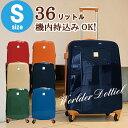スーツケース 機内持ち込み 軽量 Sサイズ キャリーバッグ キャリーケース キャリーバック 小型 容量 36L かわいい TS…