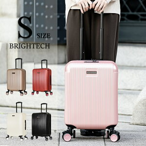 スーツケース キャリーケース 極静音 最新モデル キャリーバッグ サイレントキャスター Sサイズ BRIGHTECH ブライテック 軽量 TSA ロック 機内持ち込み 33L かわいい 可愛い おしゃれ レディース