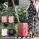 【スーパーSALE 限定価格&全品Pアップ】極静音 最新モデル スーツケース キャリーケ...
