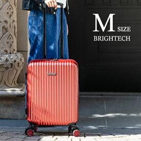 2020年最新モデル スーツケース キャリーケース キャリーバッグ サイレントキャスター Mサイズ BRIGHTECH ブライテック 44L 中型 極静音 超軽量 TSAロック かわいい おしゃれ ワンタッチ取外しOK