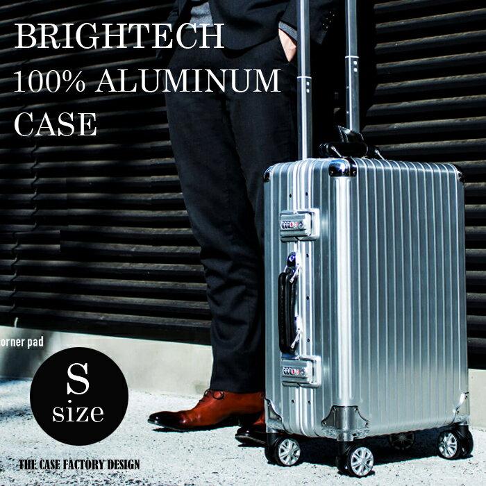 スーツケース キャリーバッグ キャリーバック キャリーケース スーツケース オールアルミボディー使用 Sサイズ 36L 送料無料 軽量 大型 1年修理保証 トランク 旅行かばん おしゃれ かわいい BRIGHTECH BRT-20