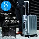 スーツケース キャリーバッグ キャリーバック キャリーケース Sサイズ 36L アルミ フレーム ダブルキャスター 軽量 丈…