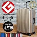 アウトレット スーツケース キャリーバッグ キャリー キャリーケース ボディー デザイン