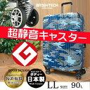 スーツケース サイレント キャスター キャリーバッグ キャリー ボディー デザイン トランク オシャレ