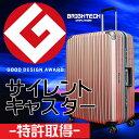 【特許取得】 スーツケース 日本製ボディー キャリーバッグ キャリーケース あす楽 LLサイズ 90L tsa 送料無料 軽量 …