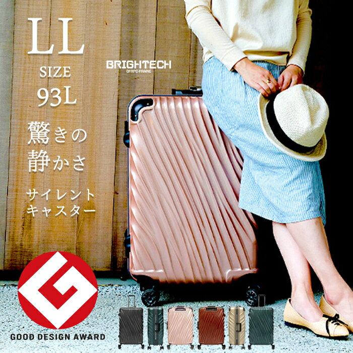 スーツケース キャリーケース キャリーバッグ 日本製ボディー 超静音 送料無料 LL サイズ TSAロック 超 軽量 大容量 丈夫 大型 トランク 旅行かばん オシャレ かわいい 可愛い ピンク ゴールド レディース メンズ ビジネス 出張 修学 旅行