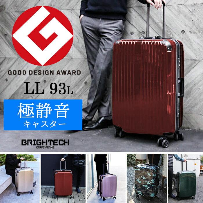 【P5倍SALE】スーツケース 日本製ボディー キャリーバッグ キャリーケース あす楽 LLサイズ 93L tsa 送料無料 軽量 大型 一年保証 トランク 旅行かばん オシャレ かわいい 大容量