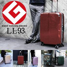 スーツケース キャリーバッグ キャリーバック キャリーケース トランク 旅行かばん 旅行鞄 日本製ボディー LLサイズ 93L TSAロック 軽量 軽い 丈夫 大容量 静か 静音 大型 おしゃれ シンプル かわいい